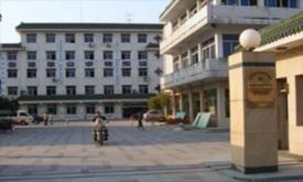 江苏省东南大学医院体检中心