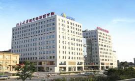 北京航天中心医院体检中心