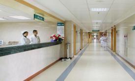 广州市越秀区第一人民医院健康体检中心