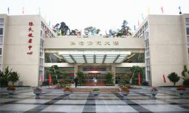 广州番禺疗养院体检中心