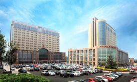 天津医科大学第二医院体检中心(二附属医院)