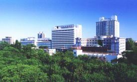 新疆石河子大学医学院第一附属医院体检中心