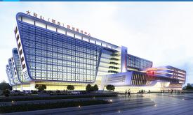 黄冈市中心医院健康体检中心