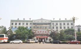 娄底市中医医院体检中心