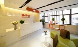 郑州市唯爱康中医院体检中心