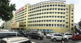 广州友好医院体检中心