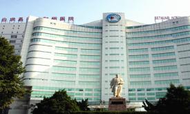 中国人民解放军白求恩国际和平医院体检中心