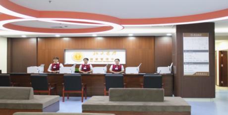 北大医疗体检中心(首体方圆中心分院)