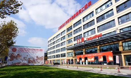上海长宁区中心医院体检中心