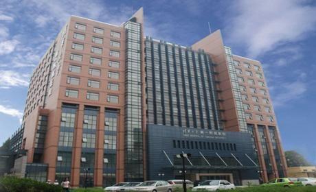 清华大学第一附属医院(北京华信医院)体检中心