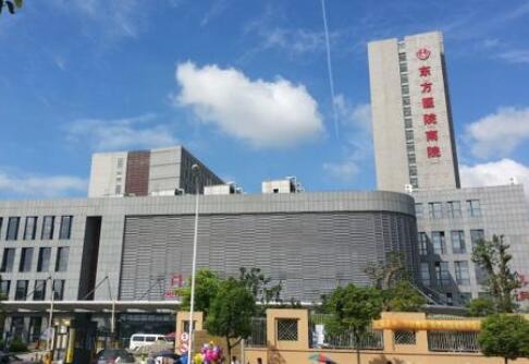 上海体检机构哪家靠谱?
