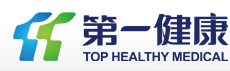 深圳第一健康体检中心