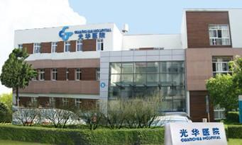 上海三甲医院体检排名TOP5