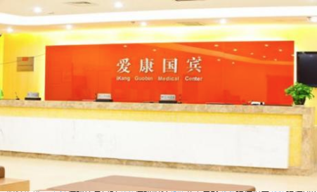 北京能做入职体检医院有哪些?