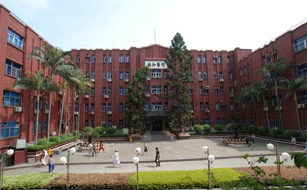 福建医科大学附属协和医院(福州协和医院)体检中心