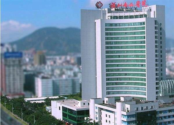 深圳南山人民医院(南山医院)体检中心