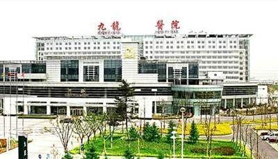 苏州九龙医院PETCT体检中心