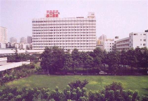 四川第二人民医院体检中心