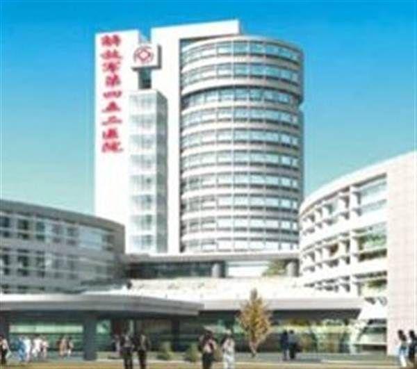 成都空军医院体检中心