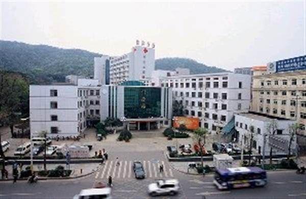 长沙市第四医院体检中心