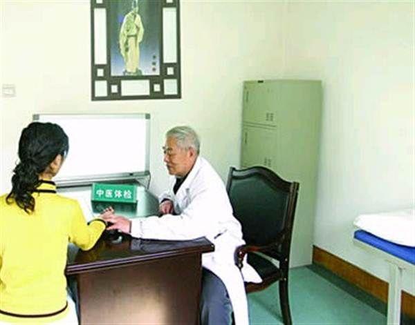 江西省中医院体检中心