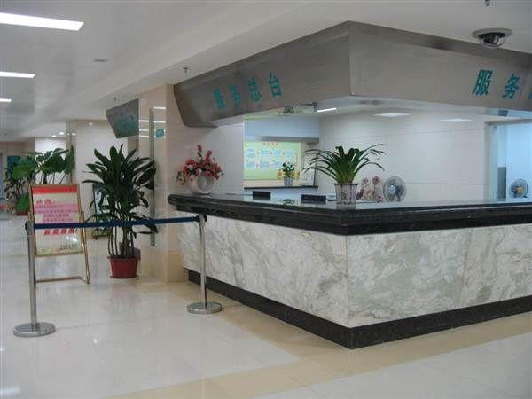 安徽省立医院体检中心