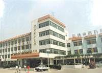 河南省中医院(河南中医学院第二附属医院)体检中心