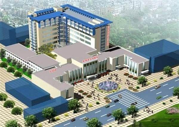 大兴区中医医院体检中心