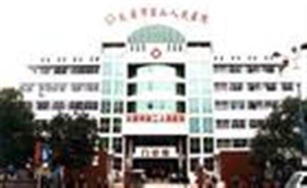 太原市第二人民医院体检中心