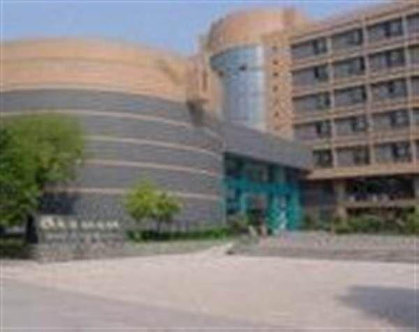 天津安捷医院体检中心