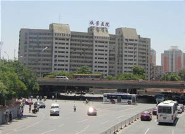 北京市丰台区铁营医院体检中心