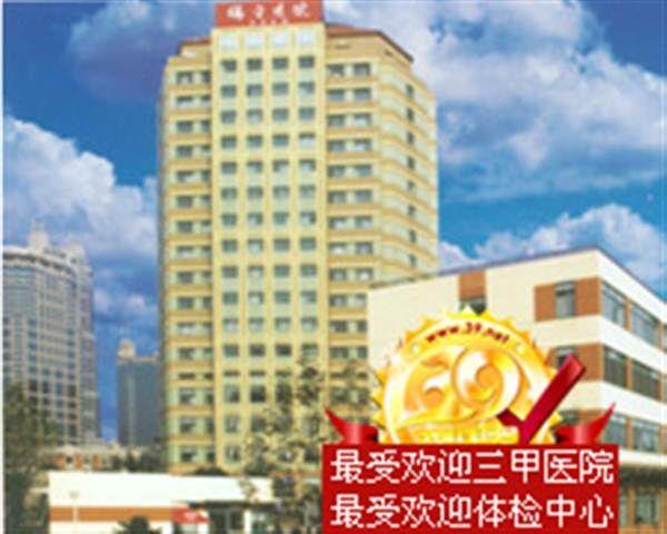 上海交通大学医学院附属瑞金医院体检中心