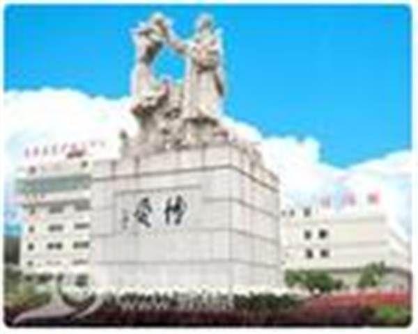 东莞市石龙博爱医院体检中心