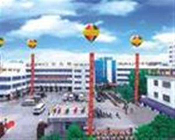 中山市陈星海医院体检中心