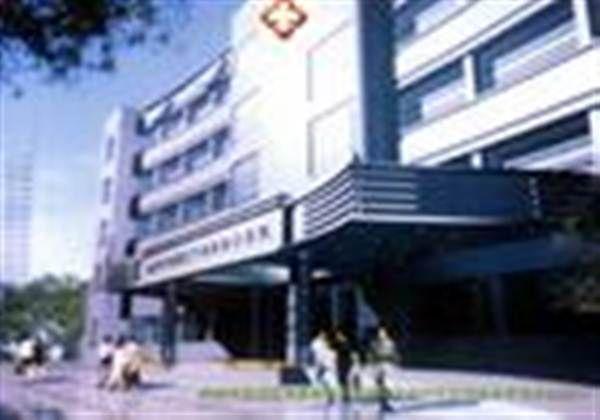 杭州市西湖区中西医结合医院体检科