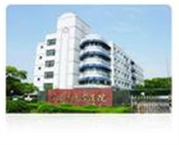 宁波市康宁医院体检中心