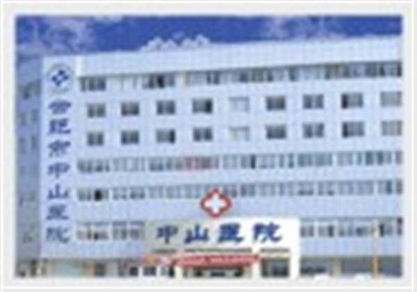 合肥市中山医院体检中心