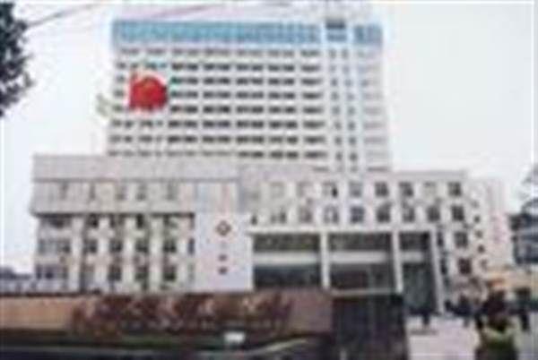 合肥市第一人民医院体检中心