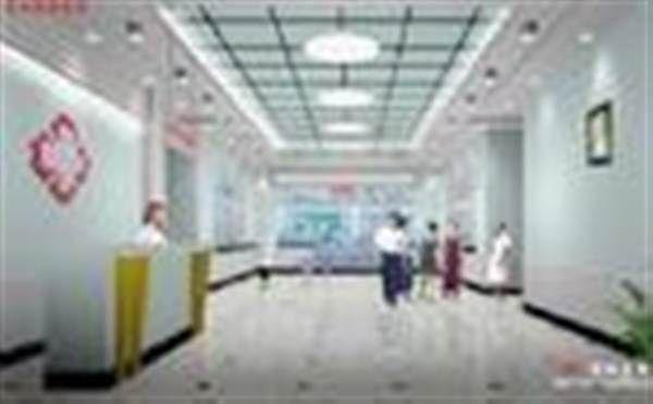 长丰县第二人民医院体检科