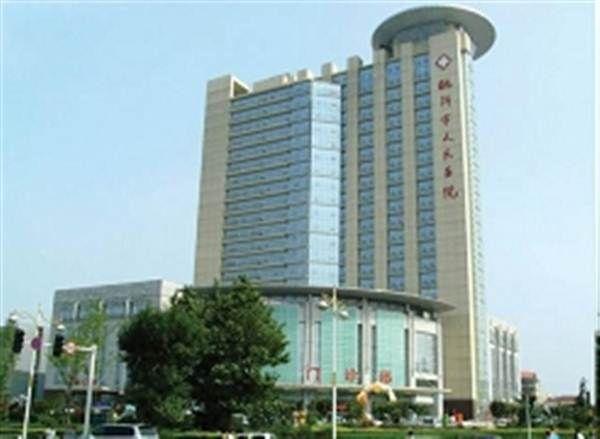 临沂市人民医院体检中心