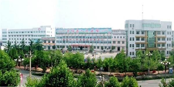蒙阴县人民医院体检科