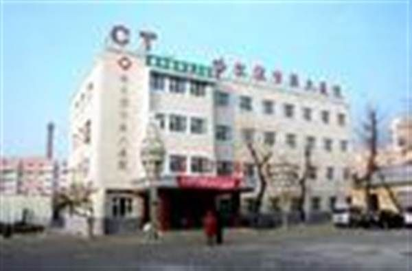 哈尔滨市老年医院体检科
