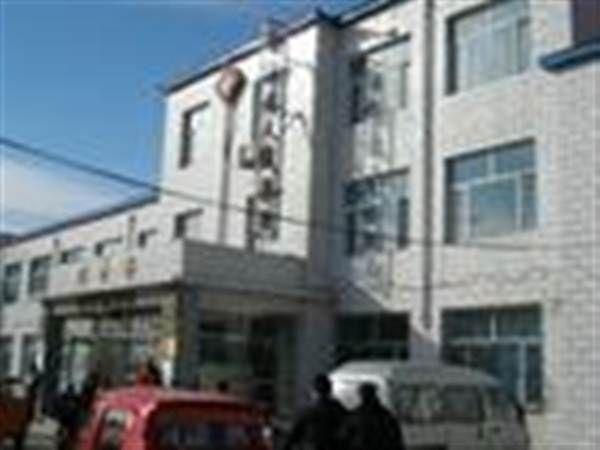 双城市人民医院体检中心