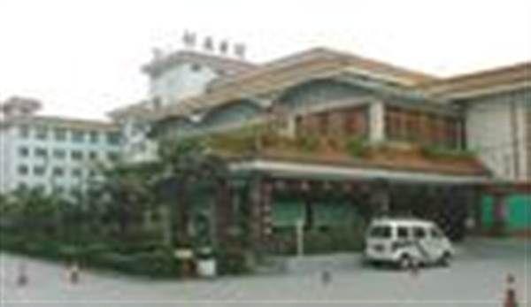 四川省中医药研究院附属医院体检中心