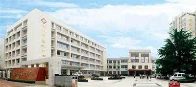 溧阳市人民医院(江苏省人民医院溧阳分院)体检中心