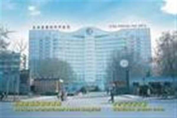 江西省和平医院体检中心