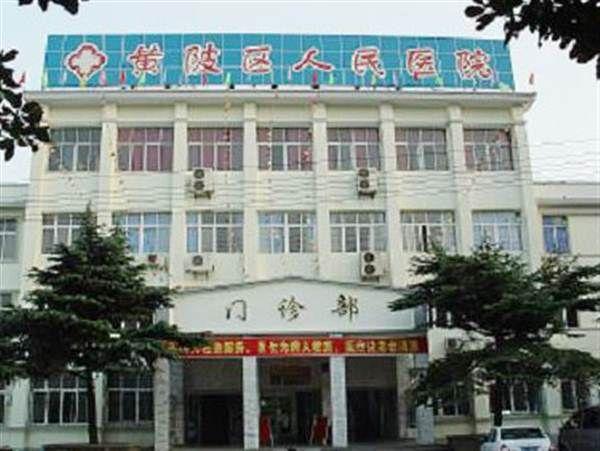 武汉市黄陂区人民医院体检科