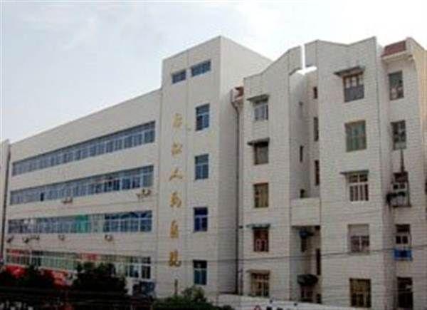 武汉市新洲区人民医院体检科