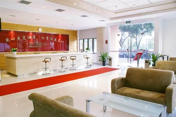 上海美年大健康体检中心(闵行分院)