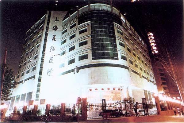 上海长征医院PETCT体检中心